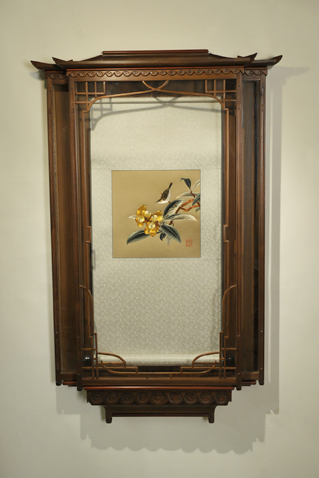 walnut display-case with silk inside